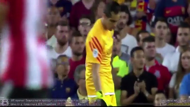 Gerard Pique Red Card vs Atletic Bilbao – Barcelona vs Atlbao 1-0 Super Copa De España 2015letic Bi